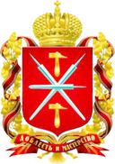 Трудоустройство в Туле и Тульской области